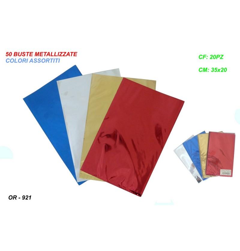 sacchetti-regalo-50-metallizati-cm.35x20