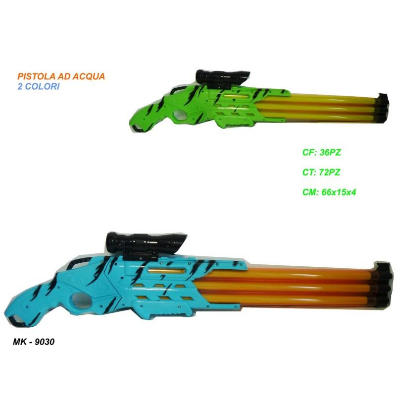 water-gun-cm-66