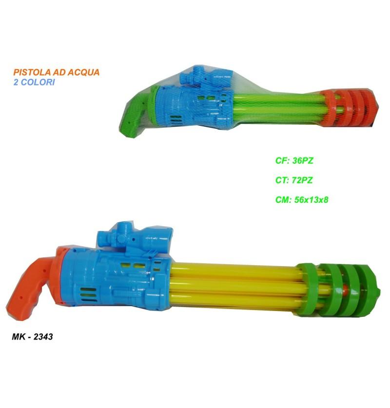 water-gun-cm-56