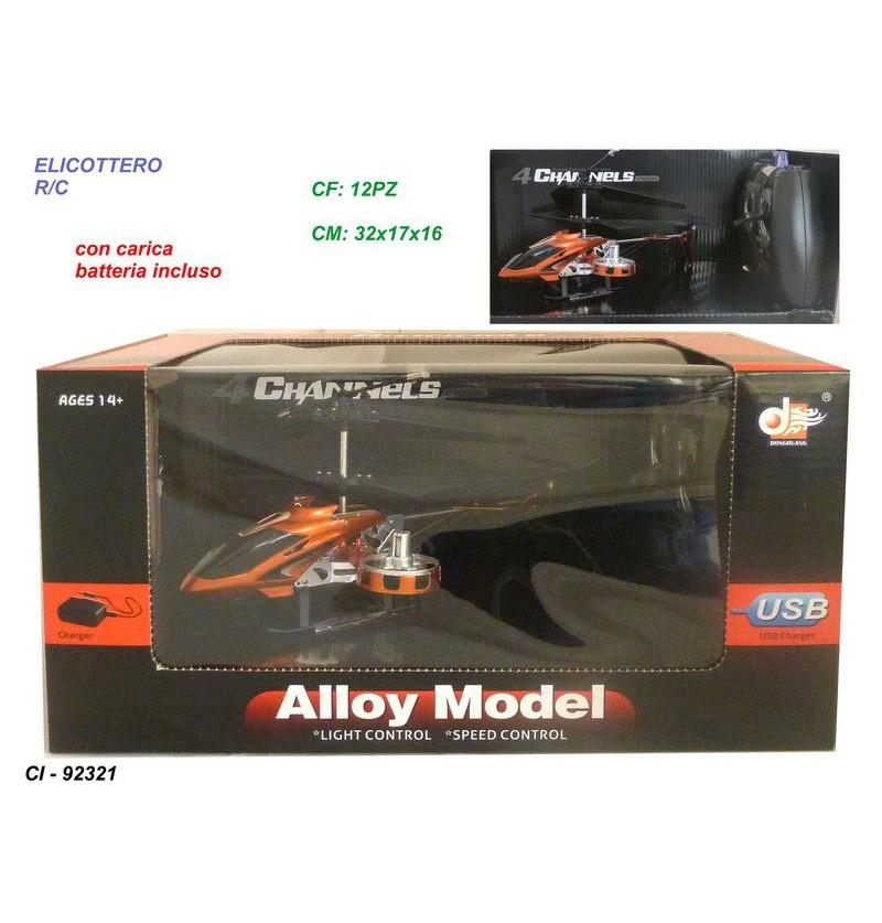 elicottero-8-funzioni--r/c